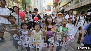 File photo: Students protest in Hong Kong in July