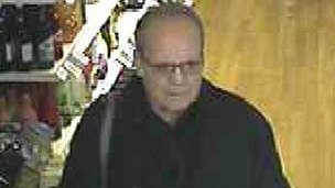 CCTV image of Clement Desmier