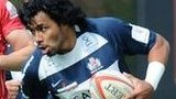 Bristol's Fautua Otto is tackled during the Championship play-offs