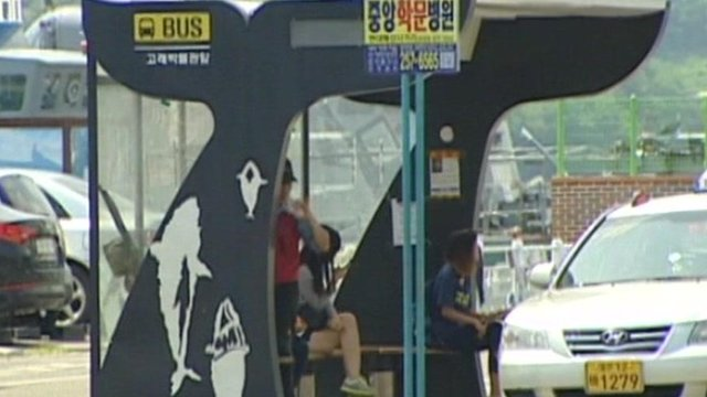 South Korean bus stop