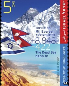 Nepal-Israel joint stamp