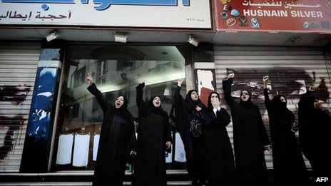 Women protest in Bahrain's capital Manama 7 Sept 2012