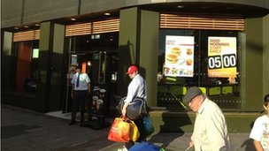 McDonalds in Eltham