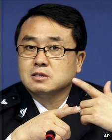 File photo of Wang Lijun, former Chongqing police chief, on 21 October, 2008