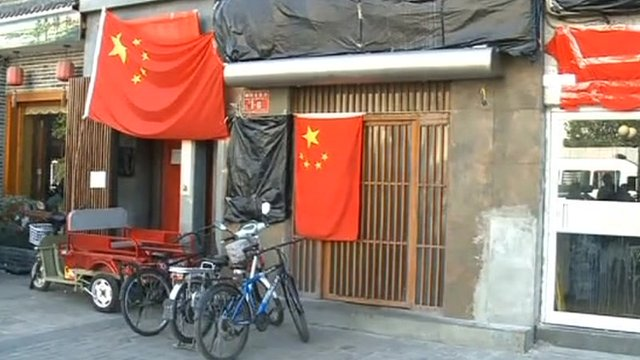 Damaged shopfront in Beijing