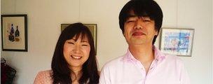 Yoshiyuki and Junko Nakane