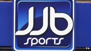 JJB Sports logo