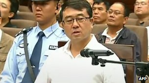 Former Chongqing police chief Wang Lijun speaking to the court during his trial in Chengdu, in southwest China's Sichuan province, 18 Sept 2012 (CCTV frame grab)