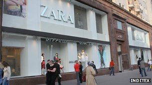 Zara store