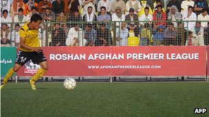 Afghan Premier League match