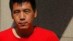 Huang Qingjun