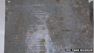 """Tiger tank's """"Bedienungsleiting für Turmabdichtung"""" plaque"""