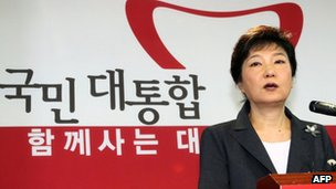 Presidential hopeful Park Geun-hye speaks at the party headquarters in Seoul on 24 September 2012