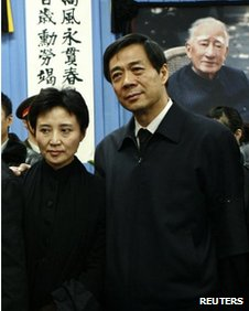 File photo of Bo Xilai and Gu Kailai at Bo Yibo's wake 17 January, 2007