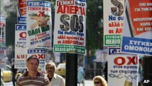 Banners announce Greece's general strike in Athens 25/09/2012