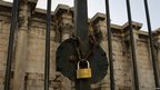 Padlock on gates of Hadrian's Library, Athens
