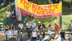 Demonstration at the centre of Athens, 26 September 2012