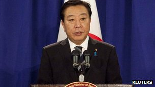 PM Yoshihiko Noda, speaking in New York on 26 September 2012