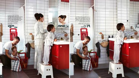 from several images in the Saudi version of the Ikea catalogue (R