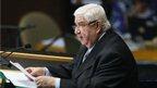 UN states 'aid terror in Syria'