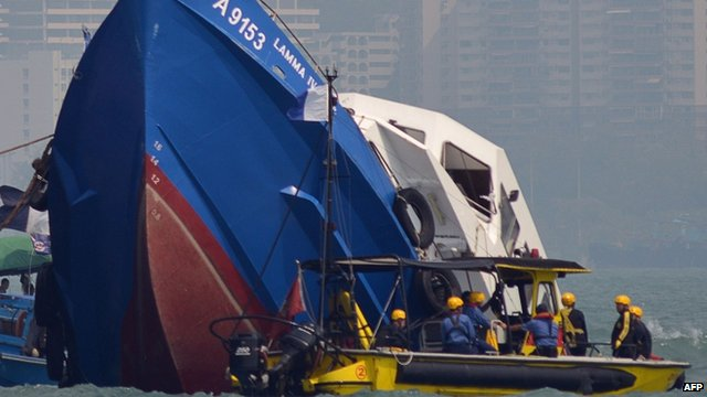 The bow of the Lamma lV boat partially submerged