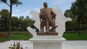 Heydar Aliyev's statue in Mexico City