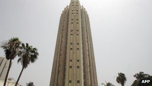 BCEAO Bank tower in Dakar, Senegal, March 2008