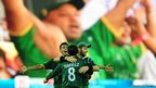 Pakistan cricket captain Mohammad Hafeez celebrates with his teammates