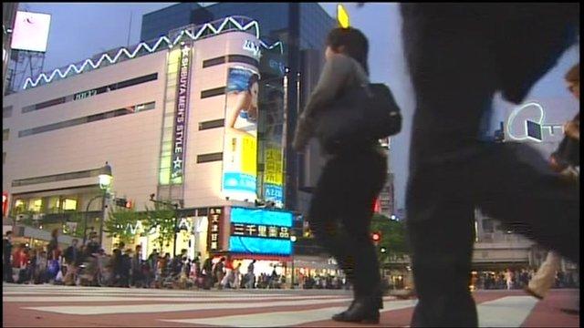 Tokyo high street