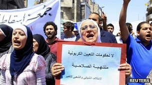 "A woman holds up a banner saying ""No to an expired government"" at a protest demanding political reforms in Amman (4 May 2012)"