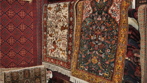 Afghan carpet