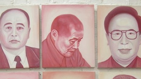 Portraits of corrupt Chinese officials