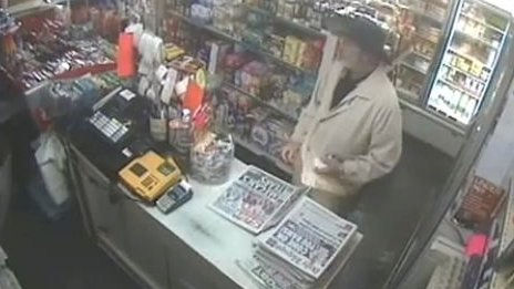 CCTV footage of Danny Vallory