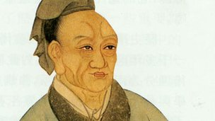 Sima Qian