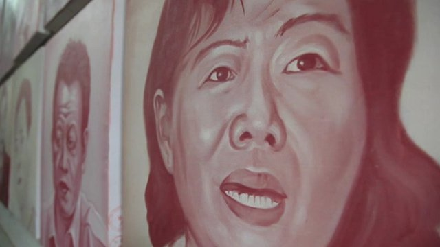 Portraits of Chinese officials by artist Zhang Bingjian