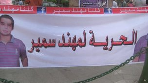 Banner calling for the freedom of Mohaned Samir