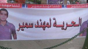 Banner calling for the freedom of Mohaned Samir