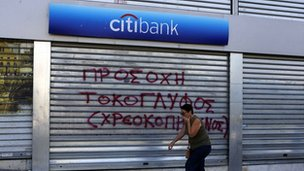 Damaged bank in Greece