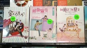 DVDs of Taiwanese TV dramas displayed at a records shop in Taipei