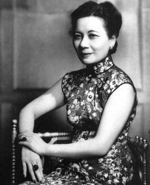 Meiling Soong