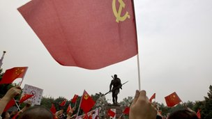 Communist Party flag in Chengdu