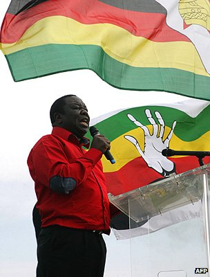 Morgan Tsvangirai speaks at an MDC party rally