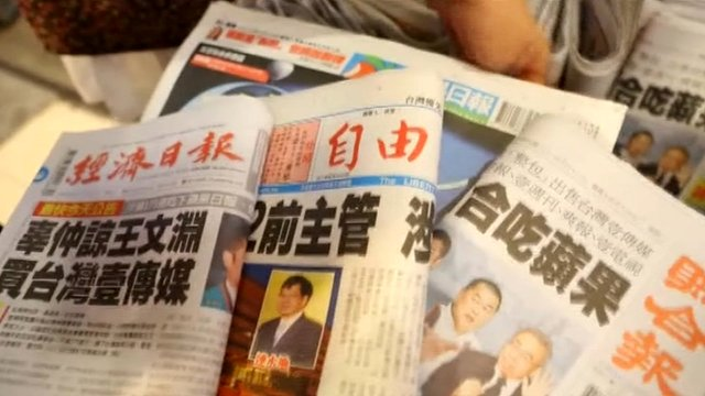 Taiwanese newspapers