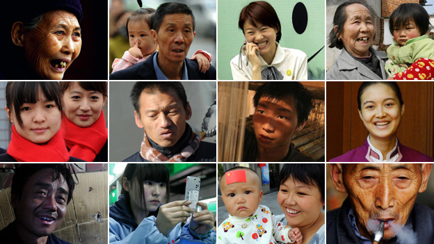 Chinese faces