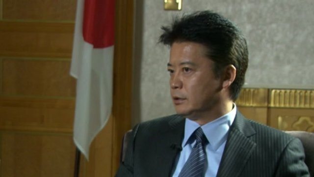 Japanese Foreign Minister Koichiro Gemba