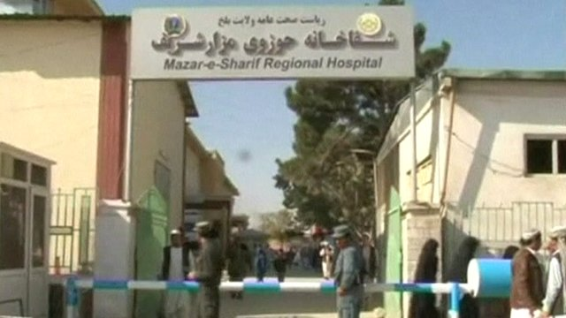 Mazar-e-Sharif Hospital