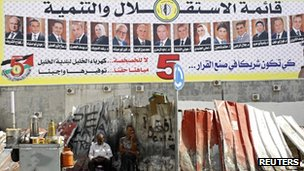 An election banner in Hebron, 17 October 2012