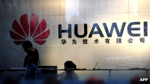 Huawei office in China
