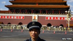File photo: Policeman at Tiananmen Square 