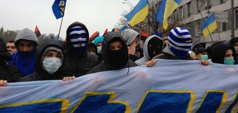 Rally of Svoboda party supporters